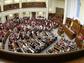 Народные депутаты пригрозили покинуть зал Рады из-за кондиционера
