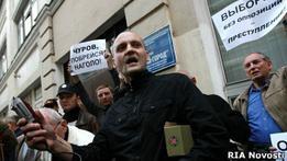 В Москве вновь задержан лидер Левого фронта Удальцов
