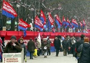 ПСПУ поддержит Януковича