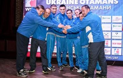 Украинские атаманы в Киеве победили Команду России