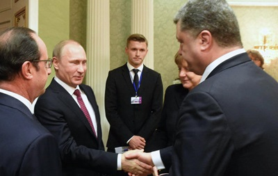 Путин: В общении с Порошенко иногда переходим на  ты