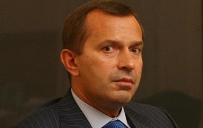 С Клюева сняли подозрение в расстрелах Майдана - СМИ