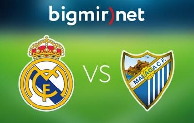 Реал Мадрид - Малага 3:1 Онлайн трансляция матча чемпионата Испании