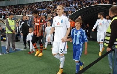 Динамо организует фан-поезд на матч с Шахтером