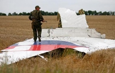 Вывезенный в РФ фрагмент Боинга вернули на Донбасс