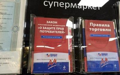 Жизнь с эмбарго: кто ответит за качество продуктов в России?