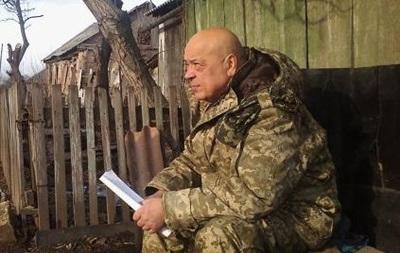 Москаль рассказал, как взорвали грузовик с украинскими пограничниками