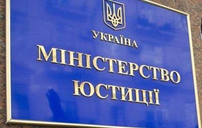 В МВД назвали причину обысков у чиновников Минюста