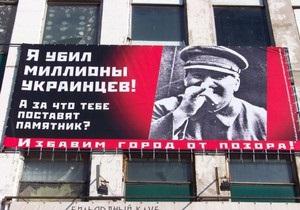 Я убил миллионы украинцев: в Запорожье вновь появился билборд со Сталиным