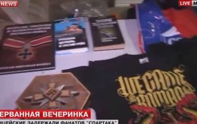 В Москве полиция разогнала вечеринку в честь дня рождения Гитлера