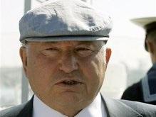 Российские СМИ пишут об отставке Лужкова. Пресс-служба мэра все отрицает