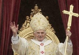 Папа Римский посетит Украину в 2012 году