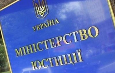 МВД: Найдено поддельное письмо Минюста, дающее  люстрационную индульгенцию