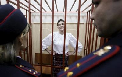 Верховная Рада приняла  список Савченко