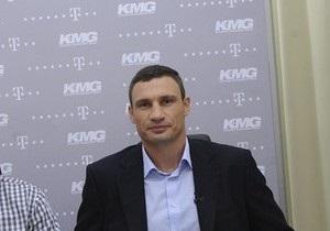 Кличко: Приговор Тимошенко - политическое харакири украинской власти