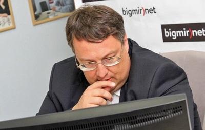 Facebook блокировал страницу Антона Геращенко