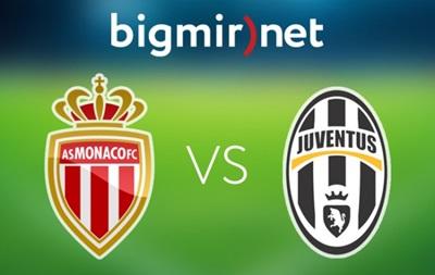 Монако - Ювентус 0:0 Онлайн трансляция матча Лиги чемпионов