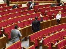 Рада открыла вечернее заседание и сразу же закрыла