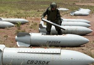 Бельгия станет второй в мире страной, полностью уничтожившей запасы кассетных снарядов