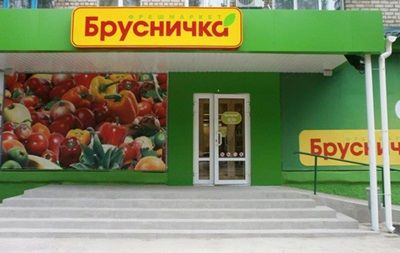 Раде предлагают национализировать сеть супермаркетов Ахметова