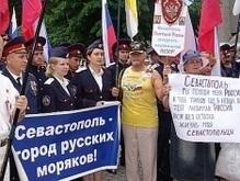 НГ: Написан сценарий новой битвы за Севастополь