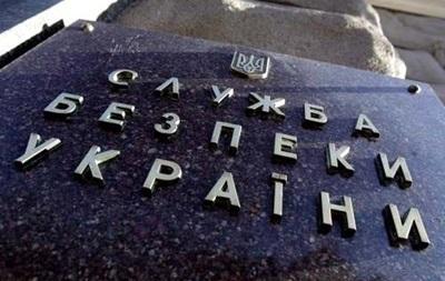 В Луганской области взорвали автомобиль сотрудника СБУ