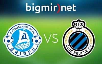 Днепр - Брюгге 1:0 Онлайн трансляция матча Лиги Европы
