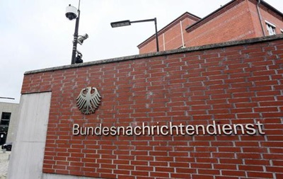 СМИ: Спецслужба США шпионила в Европе через системы немецкой разведки