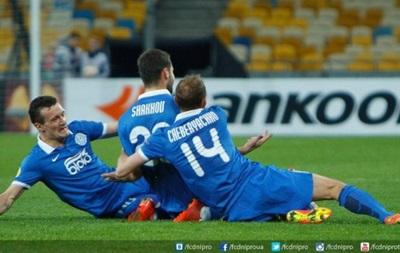 Днепр узнал соперника в полуфинале Лиги Европы
