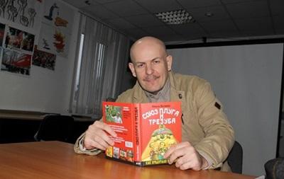Книжные магазины Киева отказываются продавать Бузину