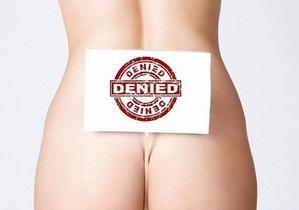 Минюст отказался регистрировать FEMEN