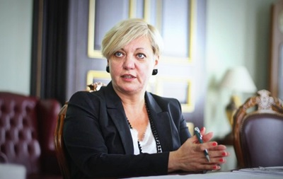Гонтарева рассказала об экономике Украины в 2016 году