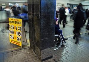 Межбанковская гривна показывает тотальное доминирование над долларом