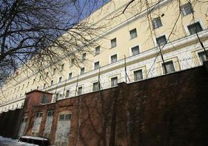 США могут запретить въезд российским чиновникам, причастным к смертям в СИЗО Матросская тишина