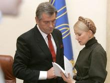 Ющенко просит Кабмин не начинать  газовую войну