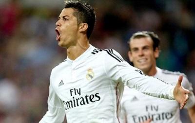 Сельта - Реал Мадрид 2:4 Онлайн трансляция матча чемпионата Испании