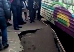 новости Киева - Вышгородская - обвал платформы - Прокуратура Киева начала расследовать обвал платформы на станции городской электрички