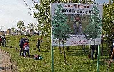 В Киеве появилась аллея памяти Скрябина