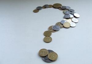 Украина активно берет в долг: страна готовит 10-летние бонды в долларах