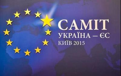 Опубликовано итоговое заявление саммита Украина-ЕС