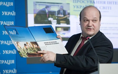 В АП заверили, что страны ЕС обеспечивают Украину оружием