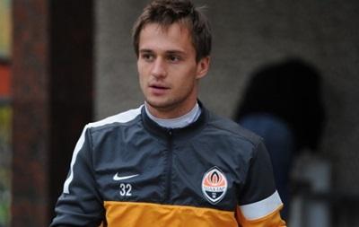 Вратарь Шахтера: У Днепра достаточно хорошие шансы пройти Наполи