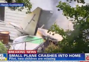 Новости США: Самолетом, упавшим на жилые дома в Коннектикуте, управлял бывший топ-менеджер Microsoft