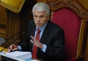 Литвин призвал БЮТ не блокировать Раду