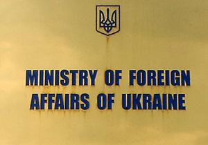 Украина глубоко озабочена докладом Европола