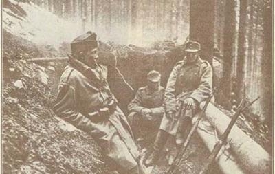На Львовщине почтили победу сечевых стрельцов над российскими войсками