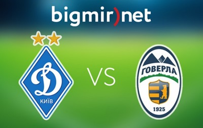 Динамо Киев - Говерла 6:0 Онлайн трансляция матча чемпионата Украины
