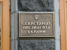 Секретариат: Кабмин засуетился с долгами только вчера