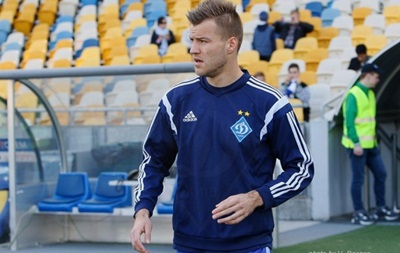 Ярмоленко: Динамо настраивается на каждую игру, как на финал
