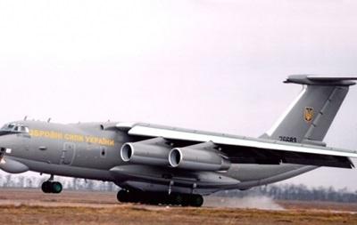 Непал разрешил посадку Ил-76 для эвакуации украинцев